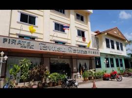 Firatel Hotel Dannok, hotel in Songkhla