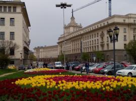 Central City Rooms, пансион със закуска в София