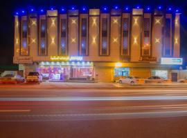 Loluat Al Matar Furnished Units, hotel em Jazan