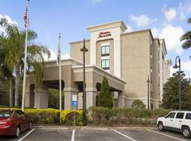 Hampton Inn & Suites Orlando-Apopka, boutique hotel in Orlando