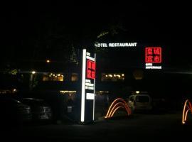 cité impériale ye, hôtel à Mettet