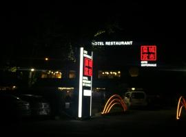 cité impériale ye, hotel near Falnuee Golf, Mettet