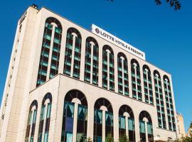 Лотте Отель Владивосток, отель во Владивостоке