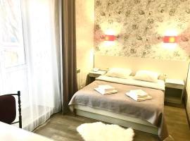 Brigantina Hotel, отель в Хабаровске