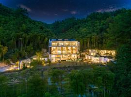 Yuntu Shanju Guesthouse, hotel in Anji