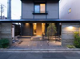 Hotel Ethnography - Higashiyama Sanjo Bettei, hotel in Higashiyama Ward, Kyoto