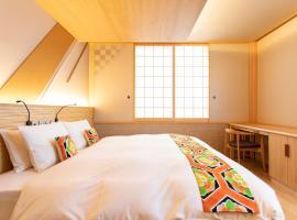 Hotel Ethnography - Higashiyama Sanjo Bettei, hotel near Samurai Kembu Kyoto, Kyoto