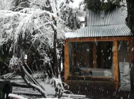 La Cabaña de Sara, complejo de cabañas en San Carlos de Bariloche