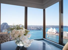 Four Seasons Hotel Sydney, hotel Sydneyben
