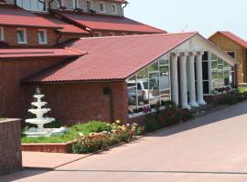 Versal Hotel, hôtel à Vinnytsia