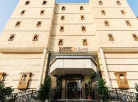 Flora Park Yanbu 1 Hotel Suites, hotel perto de Yanbu Mall, Iambo