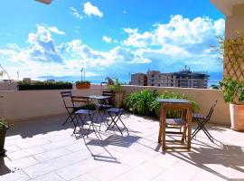 Alba Rooms, hotel in Cagliari