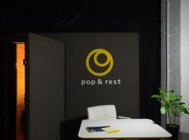 Pop & Rest, capsule hotel in London