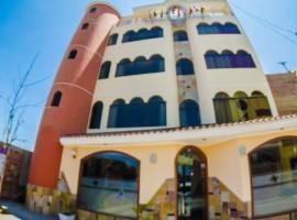 Hotel Arunta, hotel en Tacna