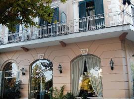 Διεθνές, ξενοδοχείο στη Λάρισα