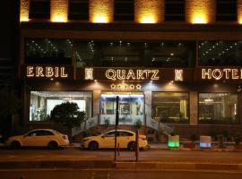فندق أربيل كوارتس، فندق في أربيل
