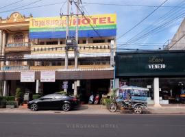 VIENG-VANG HOTEL, hostel in Vientiane