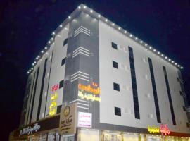 Durat Al Rumansiyah 1, hotel em Tabuk