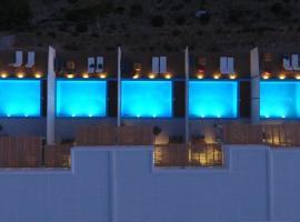 Aelia Collection Suites, ξενοδοχείο στη Σκύρο