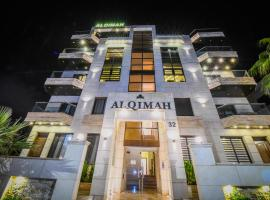 Alqimah Serviced Apartments, hotel in Amman