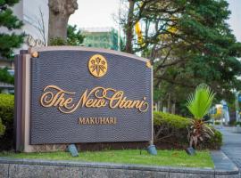 Hotel New Otani Makuhari, hotel en Chiba