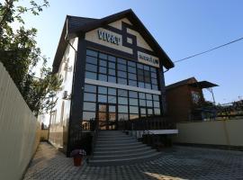 Гостиница  Виват, отель в Краснодаре