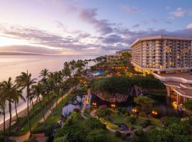 Hyatt Regency Maui Resort & Spa, resort in Lahaina