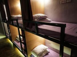 Wanderer In Melaka, hostel in Malacca