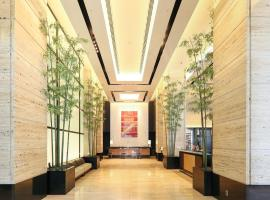 Hotel Trusty Kanazawa Korinbo, hotel in Kanazawa
