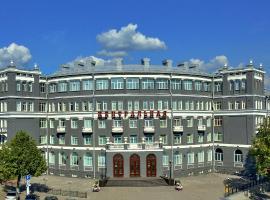 Centralnaya Hotel, hotel near Uspensky Trifonov Monastery, Kirov