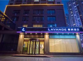 Lavande Hotel Xining Chaidamu Road Branch, hotel in Xining