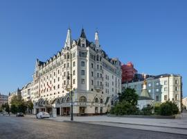 Moscow Marriott Royal Aurora Hotel, hotel near State Historical Museum, Moscow