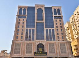 Hotel Reefaf Al Mashaer, hotel in Mecca
