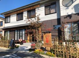 ゲストハウス奈良庵 B&B Nara An, affittacamere a Nara