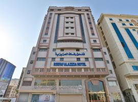 Reefaf Al Azizaya Hotel, hotel in Mecca