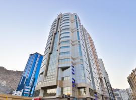 Reefaf Al Hayat Hotel, hotel em Meca