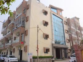 Anamsa Residency, hotel in Vrindāvan