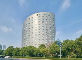 Parkview Hotel, hotel near Shanghai New International Expo Centre, Shanghai