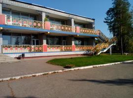 Оздоровительный Центр РОСИНКА, hotel in Naberezhnyye Chelny
