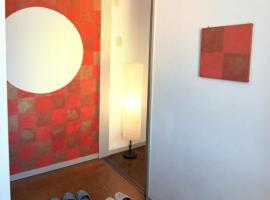 Guest room Kamakura Nagomi -Hydrangea-, appartamento a Kamakura