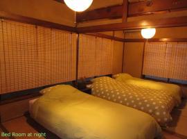 古民家貸切 in Yokohama, Guest House Sugita, apartment in Yokohama