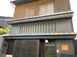 Kyomachirikyu Higashihonganji, hotel near Kyoto Shigaku Kaikan Conference Hall, Kyoto