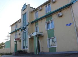 Отель на Сумской, hotel in Belgorod