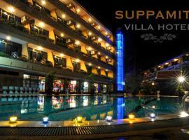Suppamitr Villa Hotel, hotel near King Power Pattaya Complex, Pattaya