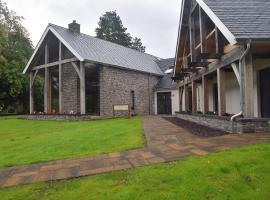 The Loch Lomond Guesthouse, hotel in Balloch