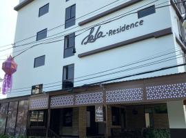 Lala Residence، شقة في شيانغ ماي