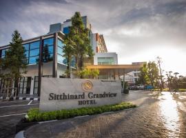 Sitthinard Grandview Hotel, Hotel in Phatthalung