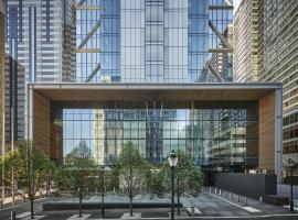 Four Seasons Hotel Philadelphia at Comcast Center, hotel in Philadelphia