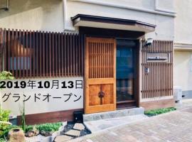 Ryokan Yuyu Tokyo, ryokan in Tokyo