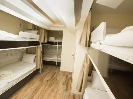 Honey Hostel, хостел в Стамбуле